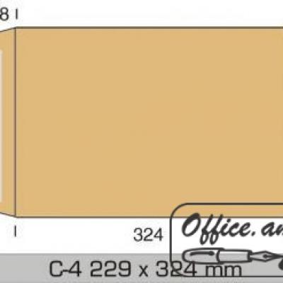 Ծրար շագանակագույն A4 (229*324 մմ), ինքնասոսնձվող