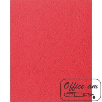 Կազմարարական թուղթ A4 230գր/մ2 կարմիր