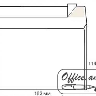 Ծրար սպիտակ C6 (114*162մմ) ինքնասոսնձվող