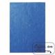 Կազմարարական թուղթ A4 230գր/մ2 կապույտ