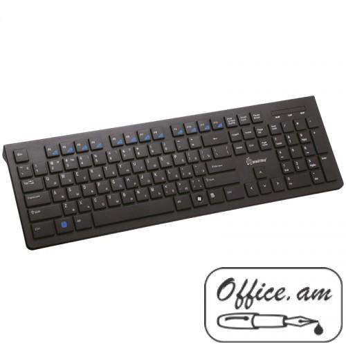 Клавиатура Smartbuy Slim 206 USB мультимедийная черный