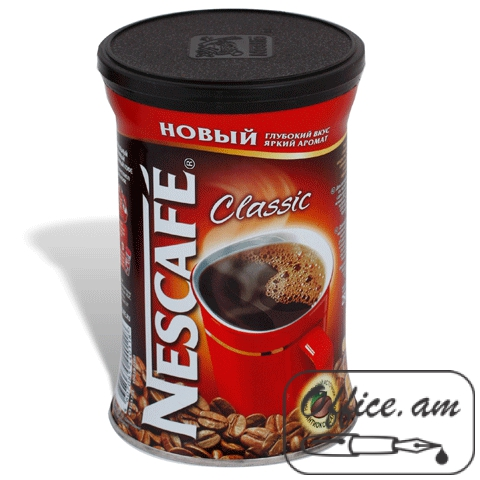 Լուծվող սուրճ