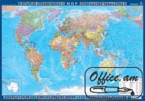 Աշխարհի քաղաքական քարտեզ 67x98 սմ
