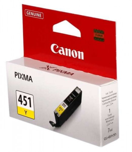 Cartridge Canon PGI-451Yellow