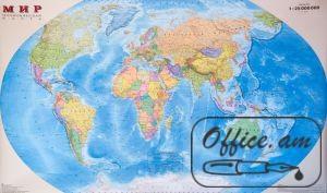 Աշխարհի քաղաքական քարտեզ 124x80 սմ