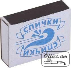 Լուցկի