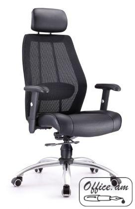 Գրասենյակային աթոռ շարժական ոտքերով А058, ցանցային հենակով