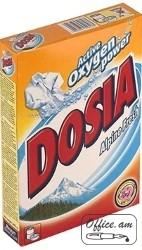 Լվացքի փոշի