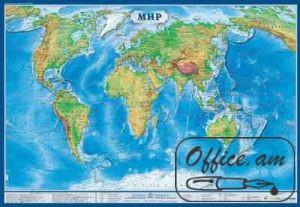 Աշխարհի ֆիզիկական քարտեզ 67x98 սմ