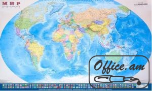 Աշխարհի քաղաքական քարտեզ 115x80 սմ