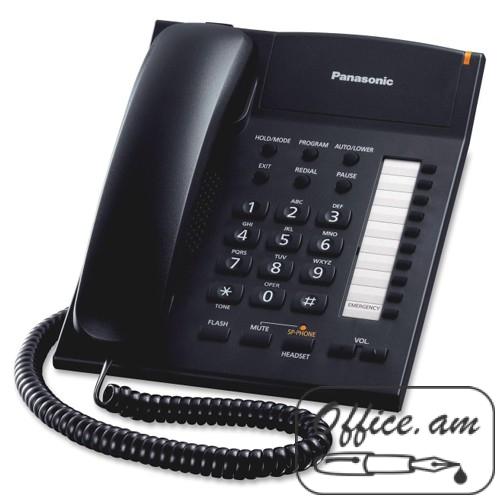Հեռախոս