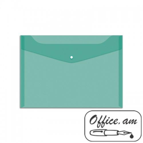 Թղթապանակ կոճակով