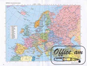 Եվրոպայի քաղաքական քարտեզ 115x160 սմ