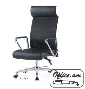Գրասենյակային բազկաթոռ, շարժական A306