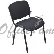 Աթոռ գրասենյակային, ֆիքսված ոտքերով
