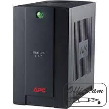 UPS APC BX650CI-RS,Back-UPS, RS 650VA