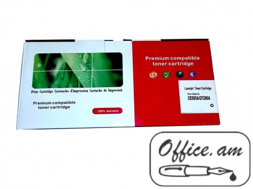Cartridge HP CE505A/280A
