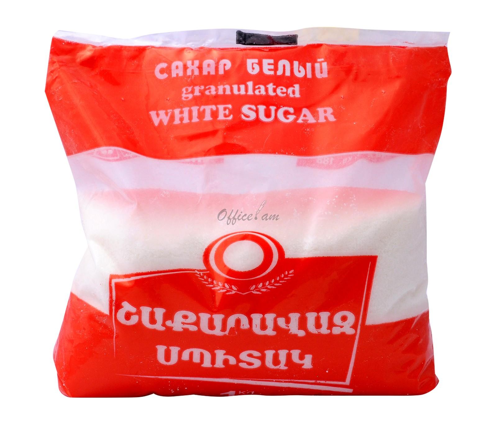 Շաքարավազ 1 կգ