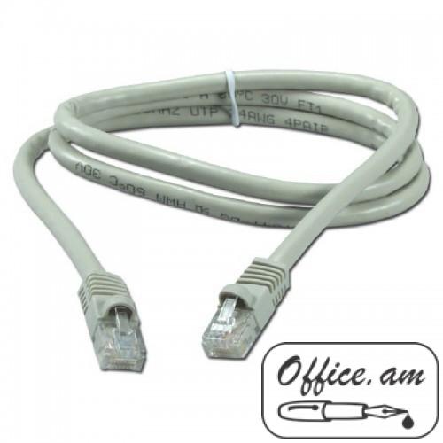 LAN cable 80սմ