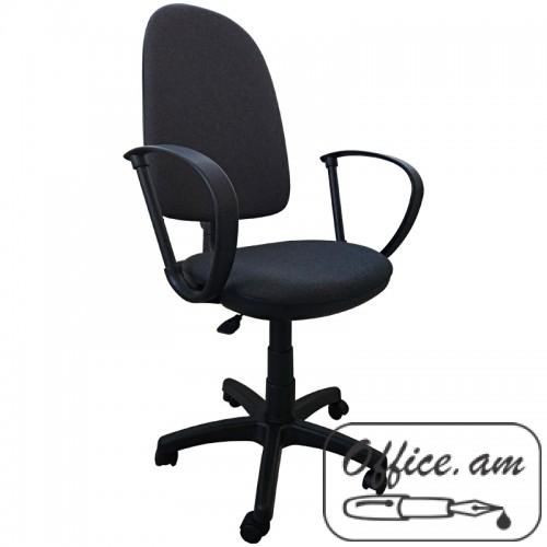 Գրասենյակային աթոռ